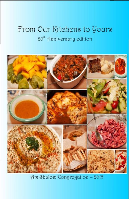 ams cookbook