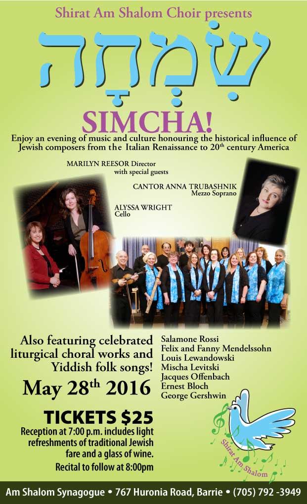 simcha concert